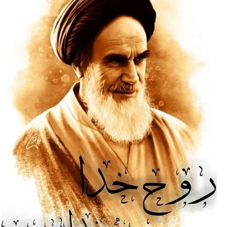 متن و عکس رحلت امام خمینی