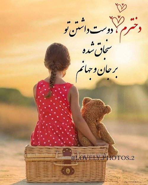 عکس نوشته زندگی یعنی صدای نفسای عزیزانم