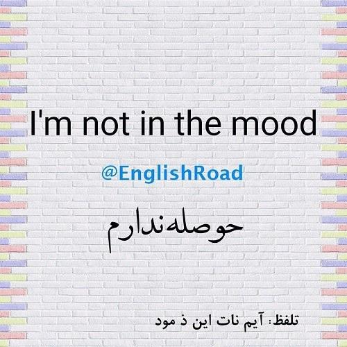 عکس نوشته حوصله ندارم به انگلیسی