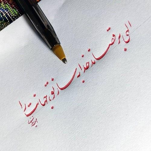 عکس نوشته خوشنویسی با خودکار راجب خدا