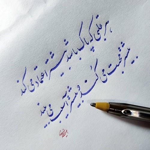 عکس نوشته روی کاغذ ، عکس پروفایل دست خط خطی