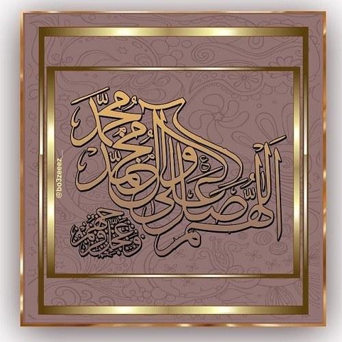 تصویر اللهم صل علی محمد ، عکس نوشته صلوات بر حضرت محمد