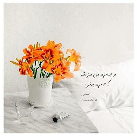 متن در وصف همسر خوب و مهربان