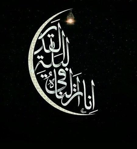 شب قدر عکس زیبای التماس دعا