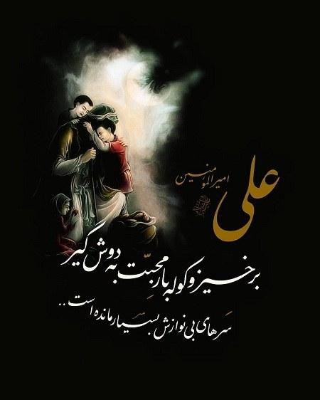 عکس امام علی و شب قدر