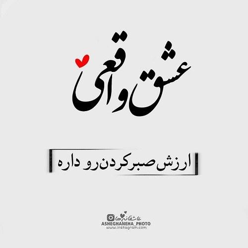 مرسی ک هستی ب انگلیسی