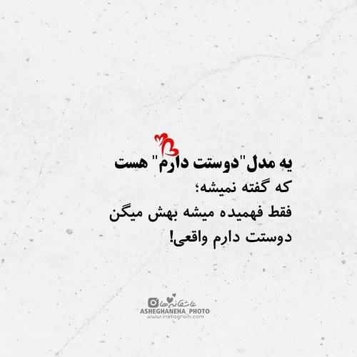 متن عاشقانه خفن انگلیسی با ترجمه فارسی ، خدایا مواظب عزیزانم باش به انگلیسی