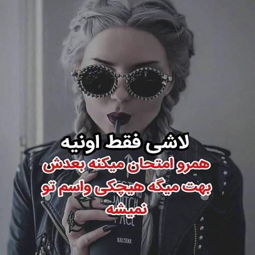 عکس دخترانه نوشته