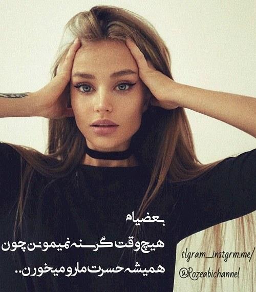 عکس پروفایل شاد زنانه جدید