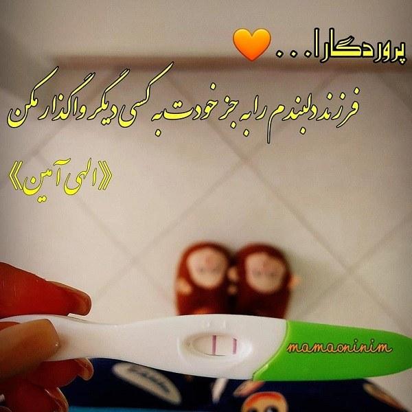 جملات تبریک به دنیا اومدن نوزاد + عکس نوشته