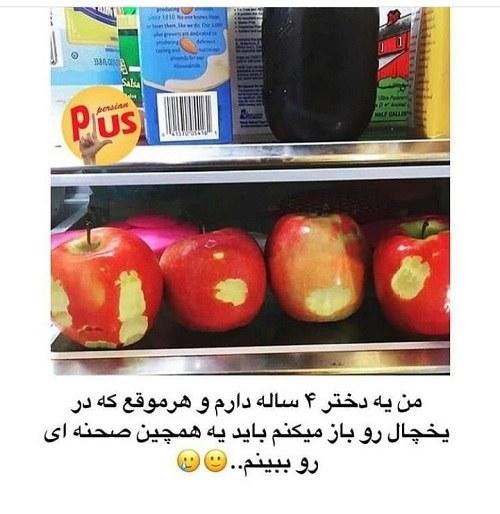 عکس نوشته طنز بچه داری