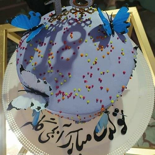 عکس کیک تولد لاکچری برای تولد خواهرم