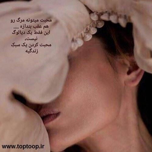 عکس نوشته های مهربانی و محبت