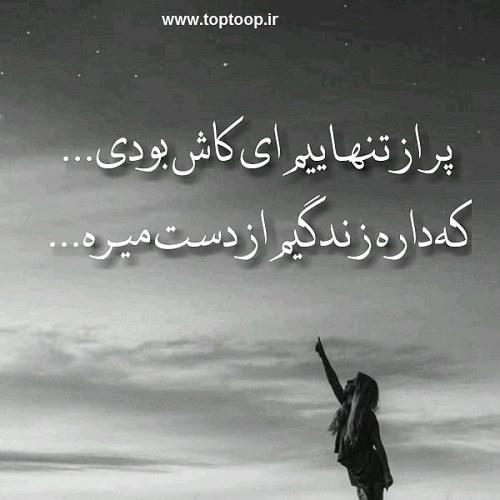 عکس نوشته دلم تنگ شده عشقم