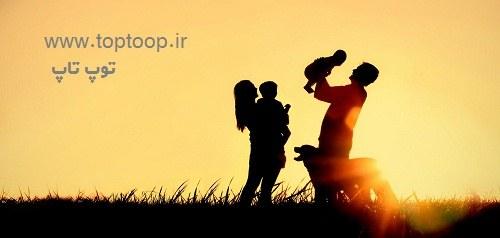 روشهای موثر جهت تقویت خانواده