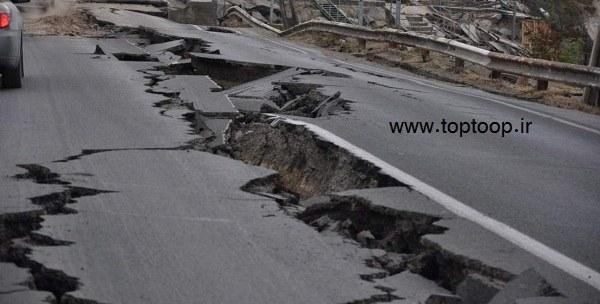 هنگام زلزله چه باید بکنیم