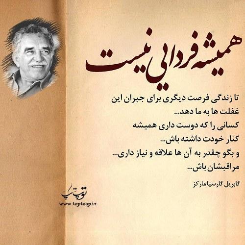 عکس نوشته دلنشین از سخنان بزرگان