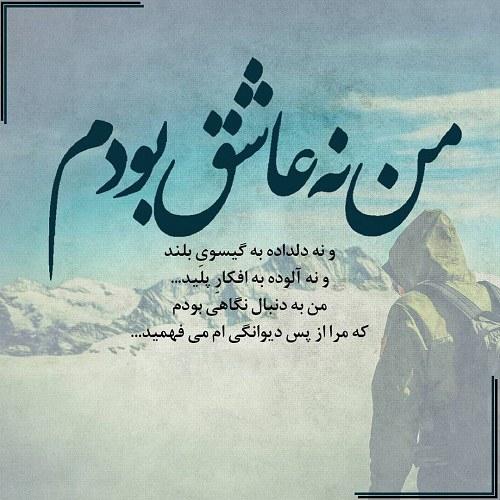 عکس نوشته های دلنشین جبران خلیل جبران