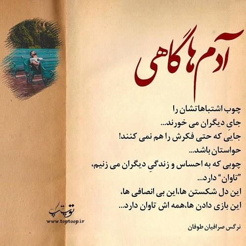متن کوتاه عاشقانه دلنشین