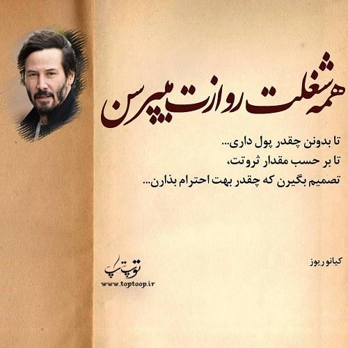 عکس پروفایل با متن دلنشین