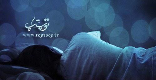 معنی خواب ها
