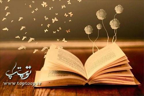 شعر در مورد زیبایی معشوق از مولانا