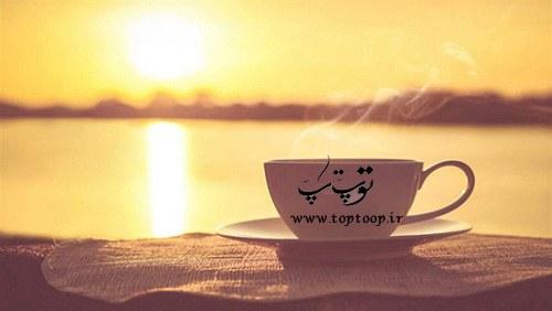 تعبیر خواب بعد از نماز صبح درست است