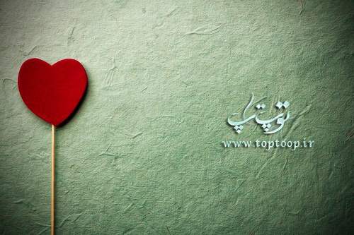 چگونه می شود عشق اول را فراموش کرد