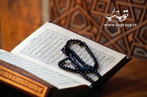 شعر راجع به قرآن کریم