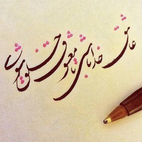 جملات و متن های زیبای زندگی