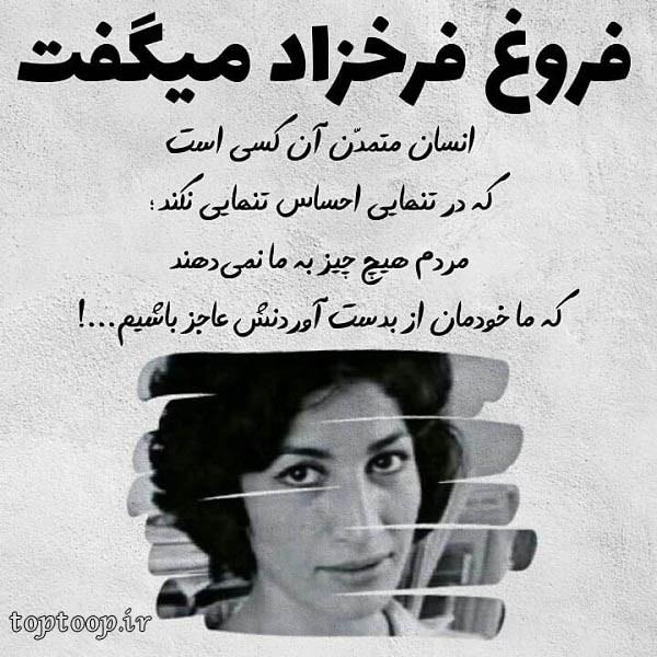 عکس نوشته های جملات قصار بزرگان
