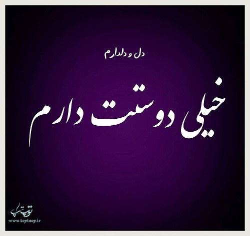 عاشقانه98 عکس