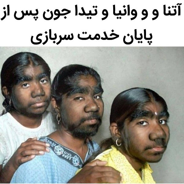 عکس نوشته خنده دار درباره خدمت سربازی + جملات کوتاه 2019