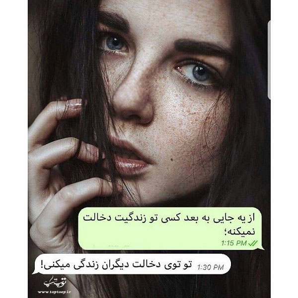 عکس نوشته به صورت چت