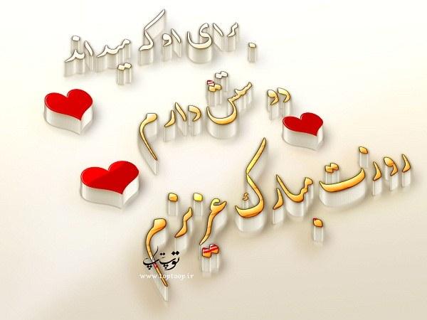 عکس پروفایل روز زن ، متن تبریک روز همسر ، جملات و تصاویر عاشقانه ی روز زن
