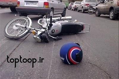 تعبیر خواب تصادف موتور با موتور