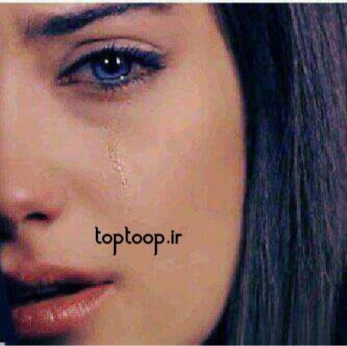 تعبیر خواب گریه کردن برای عشقم