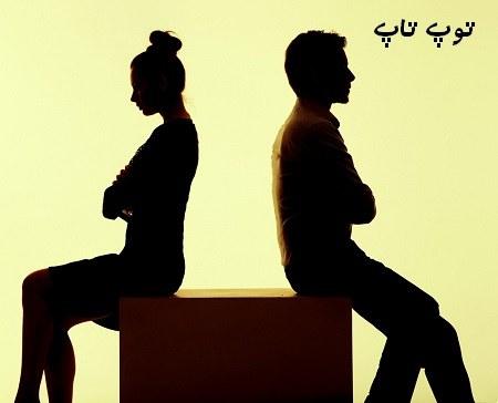 طلاق با عشق