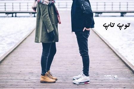 مشاوره قبل از طلاق