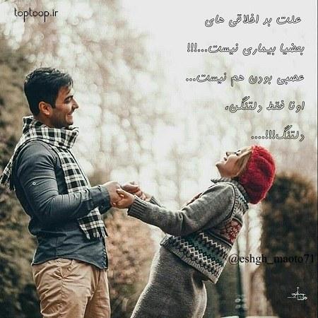 کلمات عاشقانه انگلیسی + عکس پروفایل