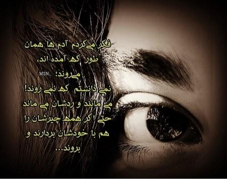 عکس نوشته های تیکه دار و خاص عاشقانه تلگرام 2019