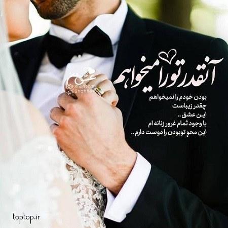 متن عاشقانه انگلیسی خیلی قشنگ به همراه ترجمه فارسی