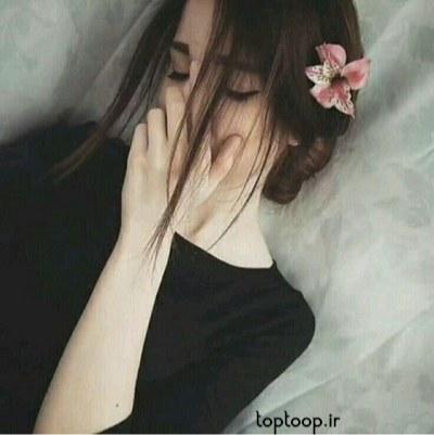 عکس پروفایل دخترونه گریون
