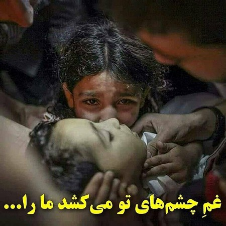 عکس انسانیت مهربانی