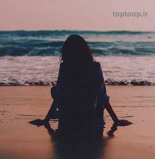 عکس پروفایل غمگین دخترانه لب دریا برای پروفایل اینستا