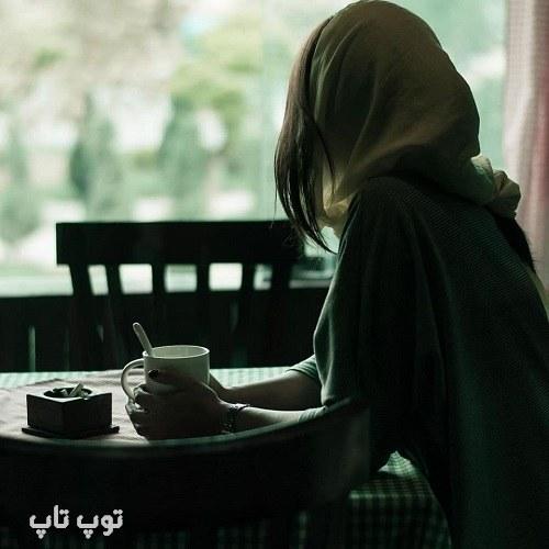 پروفایل شیک و خاص زنانه+ آلبوم تصاویر