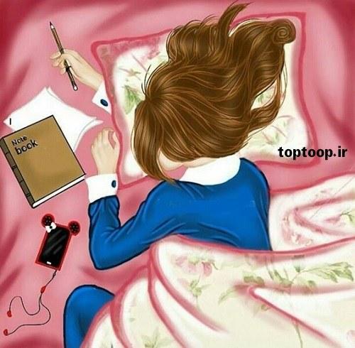 دختری که از خشتگی در رختخوابش خوابش برده با کیف و کتاب و خودکار مخصوص پروفایل اسپرت دخملونه