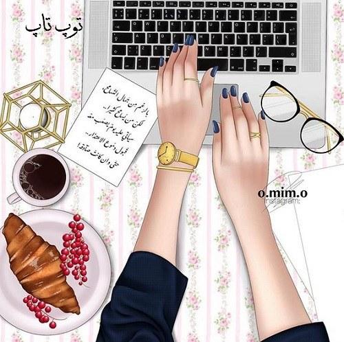 عکس نقاشی شده از عینک و دست دخترانه برای پروفایل