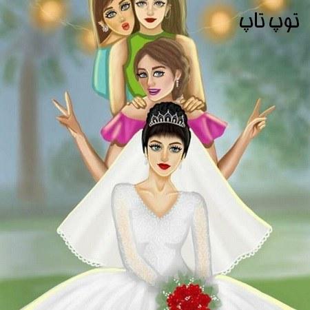 عکس پروفایل دخترونه دسته جمعی دوستش عروس شده با دسته گل های عاشقانه