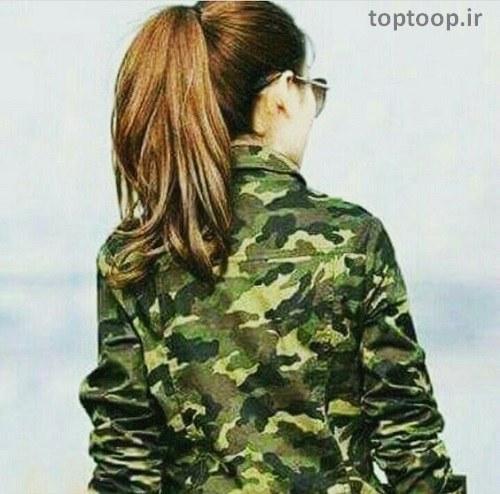 عکس پروفالی دخترونه با لباس سربازی